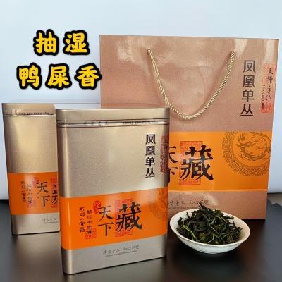 单丛茶 抽湿鸭屎香 单枞茶 乌龙茶 凤凰单丛茶 罐装 500g批发价