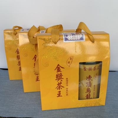 台湾金奖冻顶乌龙茶 茶叶 高山茶 中秋送礼 礼盒 乌龙茶 中炭火发酵茶