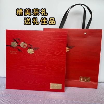 小青柑 礼盒装 18颗礼盒 高档礼盒 柑普茶 陈皮普洱茶 柑橘茶批发价