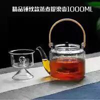 加厚玻璃煮茶壶竹把提梁壶蒸煮两用烧水煮茶壶电陶炉家用蒸汽煮茶