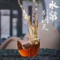 正宗水帘洞正岩肉桂特级茶叶武夷山武夷岩茶大红袍花果香型私房茶500克