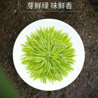 2020新茶明前特级小嫩芽罐装碧螺春茶叶绿茶散装春茶醇香型250g