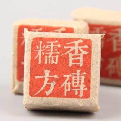 普洱糯米香小沱茶方砖 勐海百年古树糯香浓香散状特级熟茶500克