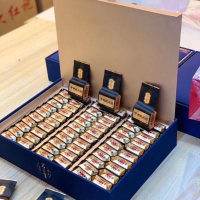 特级大红袍茶叶红茶浓香型牛栏坑马头岩肉桂 中秋送礼礼盒装高档