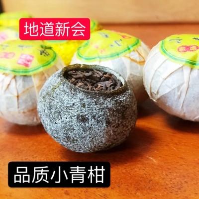 小青柑 白霜小青柑普洱茶 柑普茶 500g 特级 正品 新会小青柑批发