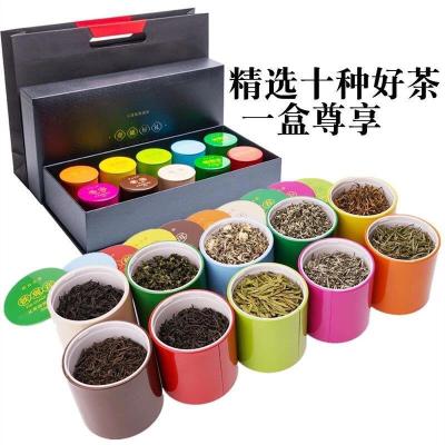 多种茶叶组合套装十大名茶混合拼装各种绿茶红茶铁观音混搭礼盒装