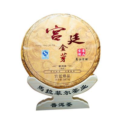 *云南省勐海普洱茶2008年宫廷金芽老料茶熟茶饼茶357g农产品