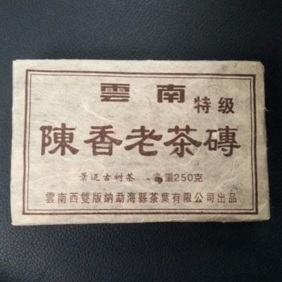 陈年陈香老茶砖普洱茶砖熟茶 云南景迈古树茶 普洱经典老茶