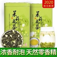 茉莉花茶茶叶2021新茶浓香型茶叶茉莉茶袋装罐装12250g500g
