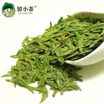 (一芽两叶) 2020新茶 龙井茶叶绿茶浓香型 雨前龙井绿茶罐装250