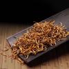 头春新茶 云南滇红茶 特级金丝蜜香 滇红金芽茶  浓香型