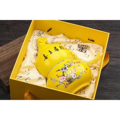 茶化石碎银子葫芦瓷罐礼盒装普洱茶熟茶糯米香老茶头净含量500g