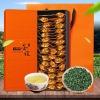 【优美品质】新茶安溪铁观音高山茶兰花香乌龙茶小包装礼盒装