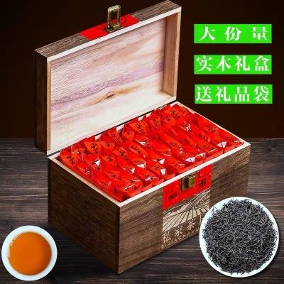 新茶武夷山正山小种红茶 浓香型 散袋装 礼盒装茶叶