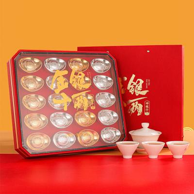 碎银子普洱茶熟茶碎银子茶化石糯香碎银子中秋节礼物高档送礼茶叶