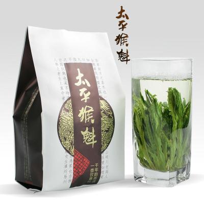 【买2送茶杯】太平猴魁2020新茶叶绿茶罐装礼盒装50g100g250