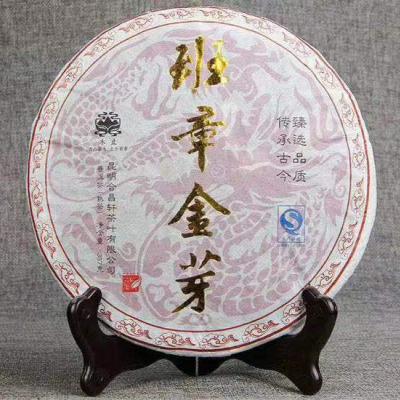 班章金芽 普洱熟茶七子饼357g 2014年勐海茶区春茶压制 特价包邮