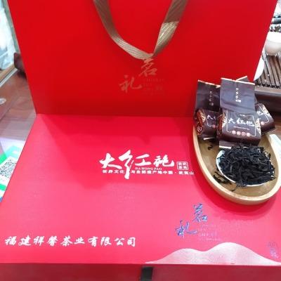 《祥馨茶业》之岩骨花香肉桂大红袍,爆款茶。一盒一斤,礼盒高端大气,