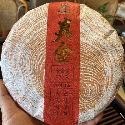 云南勐海2019年普洱茶白茶 贺开古树300克饼茶叶七子饼 月光白礼盒