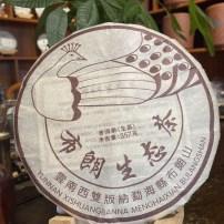 普洱茶生茶饼2012年勐海布朗山春茶乔木8年陈干仓老茶生普洱357克