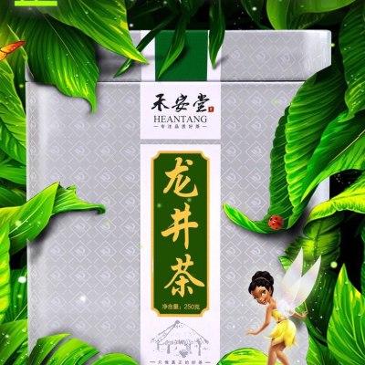 【买一送一】共500g龙井茶绿茶2020年新茶叶春茶罐散装