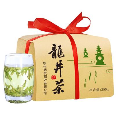 (2020新茶) 口粮茶正宗雨前龙井茶叶新茶杭州豆香嫩芽散装250g