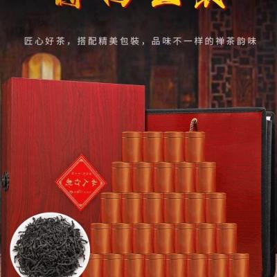 木纹30罐正山小种红茶正宗福建茶叶高档500克小罐装送礼茶叶礼盒装