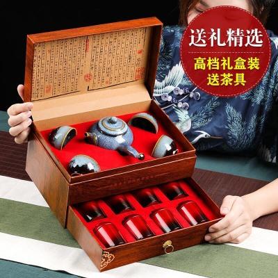过节送礼铁观音大红袍金骏眉红茶正山小种茶叶小罐装高档礼盒装