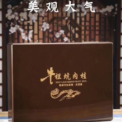 【牛栏坑】AAAAA肉桂武夷山大红袍乌龙茶特级中秋送礼新茶礼盒装浓香型