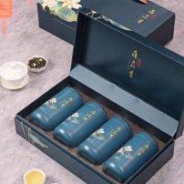 过节送礼茉莉花茶2020新茶碧潭飘雪浓香型耐泡500克礼盒装