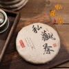 2006福鼎白茶私藏茶(寿眉茶饼)350g【买五送一】