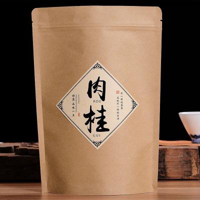 武夷山大红袍肉桂乌龙茶武夷岩茶散茶袋装250克原地直发