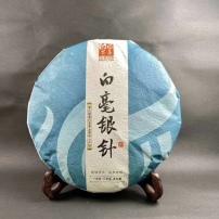 (限量3件)白毫银针福鼎白茶300克