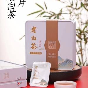 福鼎白茶饼干茶小方片精美铁盒装寿眉老白茶一片一饮中秋伴手礼250g