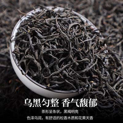 爆款2021新茶正山小种红茶茶叶浓香型武夷桐木关红茶散装500克包邮