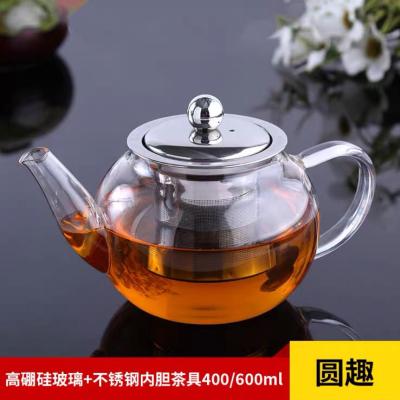 玻璃壶加厚耐热耐高温玻璃茶壶不锈钢茶壶家用办公具400ml/600ml