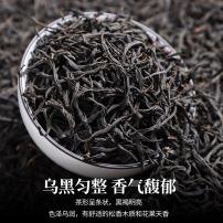 爆款2020新茶正山小种红茶茶叶浓香型武夷山桐木关红茶散装500g包邮