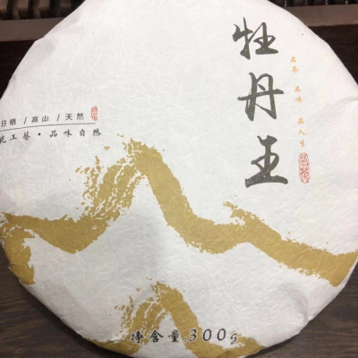 牡丹王福鼎白茶牡丹头采白茶,高山采摘自大白茶树短小芽叶的一芽二叶