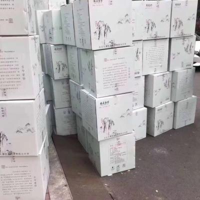 2015年福鼎磻溪大洋山陈5年老茶净含量:一箱8斤装