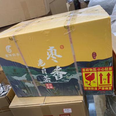 臻品枣香老白茶一件12斤