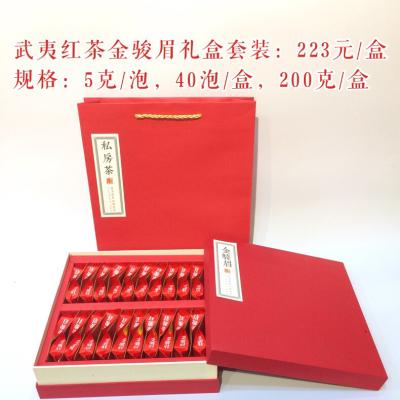 武夷红茶金骏眉/高档红茶/高山生态红茶/红茶礼盒包邮