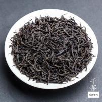 2020新茶红茶武夷山桐木关正山小种红茶特级浓香型散装500g包邮