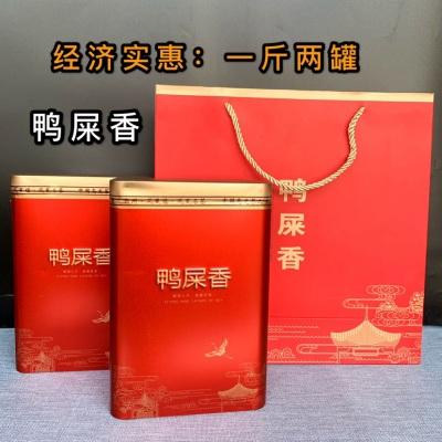 鸭屎香 凤凰单丛茶 单枞茶 浓香 乌龙茶 500g 批发价 罐装礼盒装