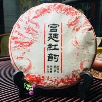 云南勐海味普洱熟茶饼大树宫廷金芽陈年特级七子饼 茶叶 357克饼
