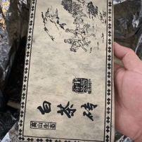 1995福鼎老茶砖药香岁月的痕迹越陈越香收藏价值高