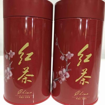 台山特产四九红茶,送礼佳品,全新包装设计,258元