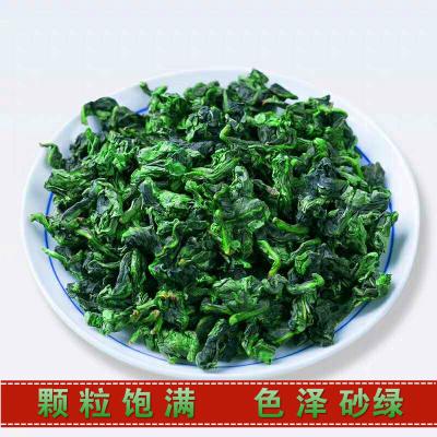【高山原生态】铁观音浓香型秋茶新茶叶特级高山生态兰花香回甘500g