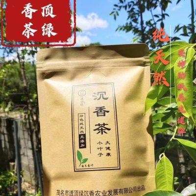 正宗奇楠沉香茶叶2021年新茶安神助眠健胃养胃纯天然养生茶特级
