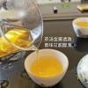 【特级沉香奇楠茶】2020年新茶安神助养颜养胃纯天然养生茶礼盒装