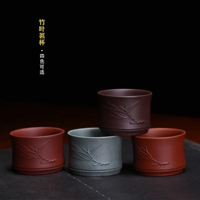 【四个68】正品宜兴紫砂竹叶茗茶杯60cc